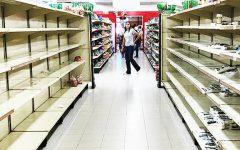 Alternate Text Not Supplied for Venezuela supermarket.